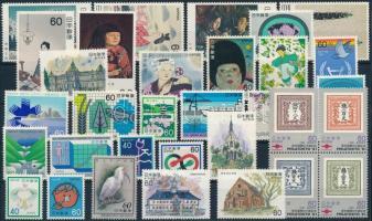1981 32 klf bélyeg