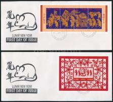Chinese New Year mini sheet + block 2 FDC Kínai újév kisív + blokk 2 FDC-n