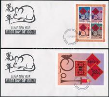 Chinese New Year mini sheet on FDC + block on FDC Kínai újév kisív FDC-n + blokk FDC-n