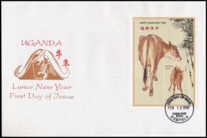 Chinese New Year minisheet on FDC + block on FDC, Kínai újév kisív FDC-n + blokk FDC-n