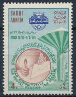 1974 Arab postai és távközlési tanács Mi 562