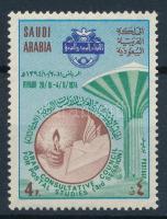 Arab post and telecommunication council, Arab postai és távközlési tanács