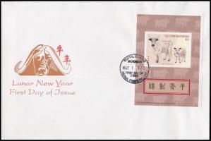 Chinese New Year + block on 2 FDCs Kínai újév + blokk 2 FDC-n