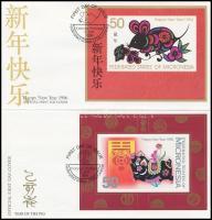 1995-1996 2 Chinese New Year block 2 FDC, 1995-1996 2 klf Kínai újév blokk 2 FDC-n