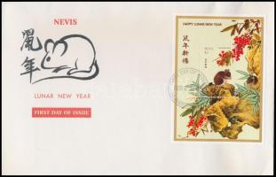 Chinese New Year mini sheet + block on 2 FDCs, Kínai újév kisív + blokk 2 FDC-n