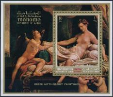 Greek mythology: painting block, Görög mitológia: festmény blokk