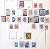 Ukrajna speciálgyűjtemény 1918-1923 kb 170 db bélyeg lapokon