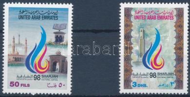 1998 Sharjah - arab kulturális főváros sor Mi 583-584