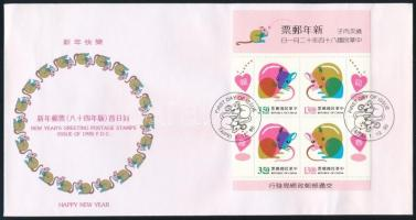 Chinese New Year: Year of the Rat pair + block on 2 FDCs Kínai újév: A patkány éve pár + blokk 2 db FDC-n