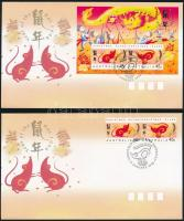 Kínai újév: A patkány éve pár + blokk 2 db FDC-n, Chinese New Year: Year of the Rat pair + block on 2 FDCs