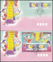 Chinese New Year: The year of the Pig set + block on 2 FDC, Kínai újév: A disznó éve sor + blokk 2 db FDC-n