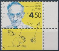 Scientists: Saul Adler margin stamp with tabs + on FDC, Tudósok: Saul Adler tabos ívszéli bélyeg + FDC-n