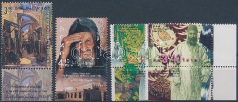 2 diff stamps + 1 set, 2 klf önálló érték + 1 sor