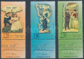 Jewish holidays set with tabs + on FDC Zsidó ünnepek tabos sor + FDC-n