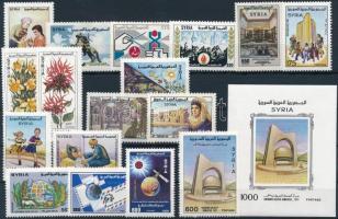17 klf bélyeg + 1 blokk, 17 stamps + 1 block