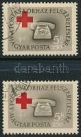 1957 Postáskórház 5Ft a vöröskereszt eltolódásával + támpéldány / Mi 1494 shifted red cross