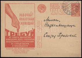 1932 Propaganda díjjegyes levelezőlap Mi P127 I/58