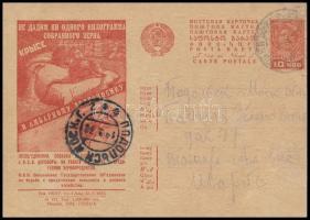 1932 Propaganda díjjegyes levelezőlap Mi P127 I/111