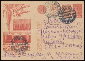 1936 Propaganda díjjegyes levelezőlap Mi P127 II/100