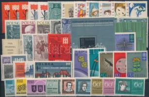 Almost complete issue, 41 stamps + 2 blocks, Csaknem teljes évfolyam kiadásai, benne 41 db bélyeg + 2 db blokk