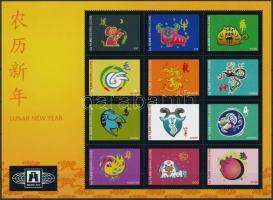 International Stamp Exhibition BEIJING 2012, Beijing; Chinese Zodiac mini sheet, Nemzetközi bélyegkiállítás BEIJING 2012, Peking; Kínai csillagjegyek kisív