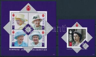 II. Erzsébet királynő kisív+ blokk, Queen Elisabeth II. minisheet + block