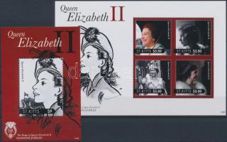 Elizabeth II. minisheet + block, II. Erzsébet királynő kisív  + blokk