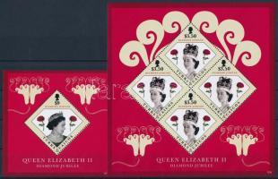 2012 II. Erzsébet királynő kisív Mi 1915 + blokk Mi 245