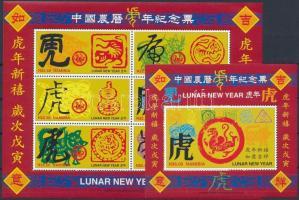 Chinese New Year, Year of the Tiger mini sheet + block 36 Kínai újév, a tigris éve kisív + blokk 36