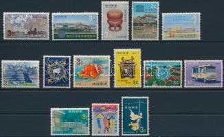1966-1967 14 diff stamps, 1966-1967 14 klf bélyeg