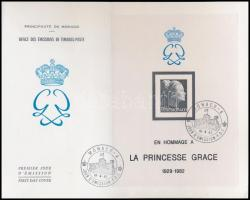 Grace Kelly block FDC, Grace Kelly blokk FDC-n