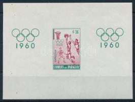 Rome Olympics unofficial block, Római olimpia nem hivatalos blokk