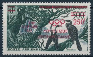 Summer Olimpics, with overprint, Nyári Olimpia, Róma felülnyomott bélyeg