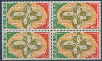 1970 25 éves az ENSZ négyestömb Mi 436
