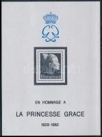 Princess Gracia Patricia block, Gracia Patricia hercegnő halála blokk