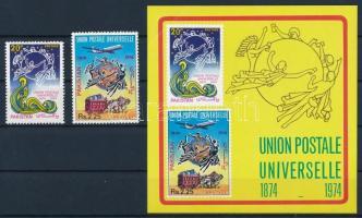 UPU set + imperforate block, 100 éves az UPU sor + vágott blokk