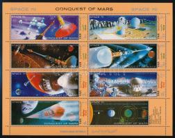 Mars minisheet, Mars kisív