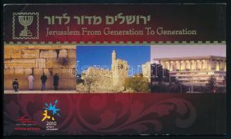 Jerusalem - From generation to generation stamp booklet, Jeruzsálem - generációról generációra alkalmi bélyegfüzet kiadás