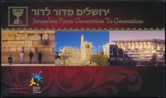 Jerusalem from Generation to Generation stamp booklet, Jeruzsálem - generációról generációra alkalmi bélyegfüzet kiadás