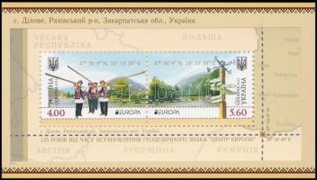 2012 Europa CEPT Látogasson Ukrajnába bélyegfüzet Mi MH 12