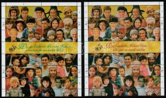 Human rights 2 mini sheets, Emberi jogok 2 db kisív