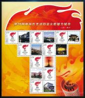 2007 Pekingi olimpia megszemélyesített ív Mi 3850