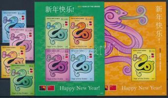 Chinese New Year, Year of the snake set + minisheet + block, Kínai Újév: Kígyó éve sor + kisív + blokk