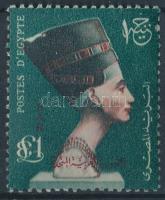 1960 Nefertiti fáraónő Mi 75