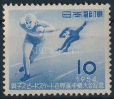 Men's speed skating world championship, Sapporo, Férfi gyorskorcsolya világbajnokság, Sapporo