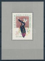 Folk dance  block, Néptánc blokk