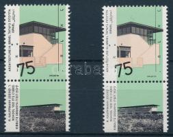Definitive stamps with tabs, Forgalmi tabos értékek