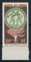 Nyári olimpia ívszéli bélyeg, Summer Olympics margin stamp