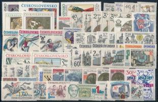 57 stamps, 57 klf  bélyeg, csaknem a teljes évfolyam kiadásai