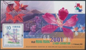 International stamp exhibition  block, Bélyegkiállítás blokk